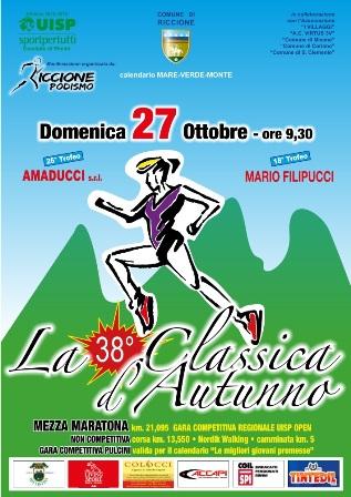 Calendario Gare Podistiche Toscana.Tuttopodismo Maratona Marathon Podismo Atletica